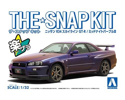ニッサン R34スカイライン GT-R(ミッドナイトパープルⅢ)