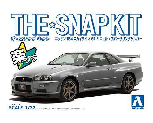 ニッサン R34スカイライン GT-R ニュル(スパークリングシルバー)