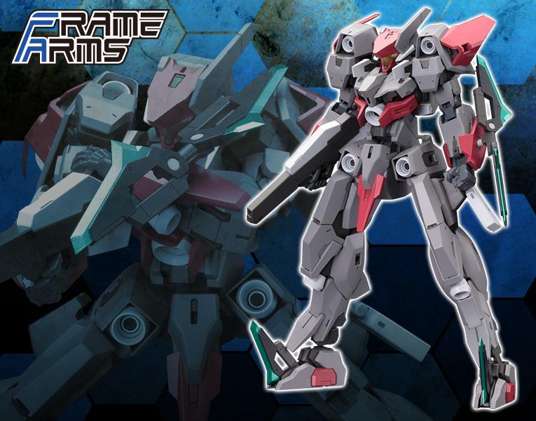 SX-25 カトラス:RE2